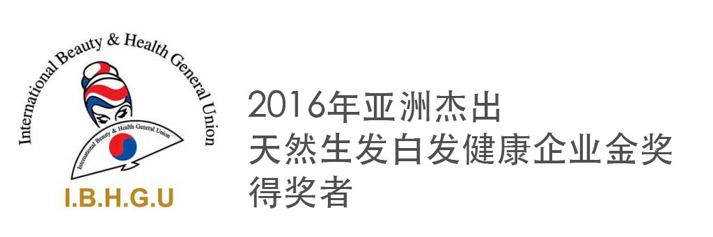 2016ibhgu awards chs - 首页