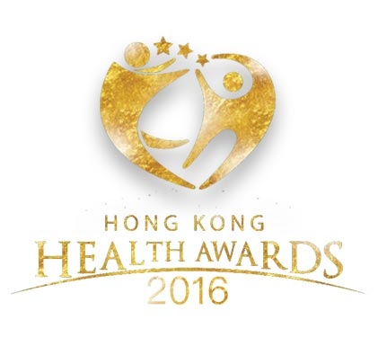 201805 hk health award website - 首頁