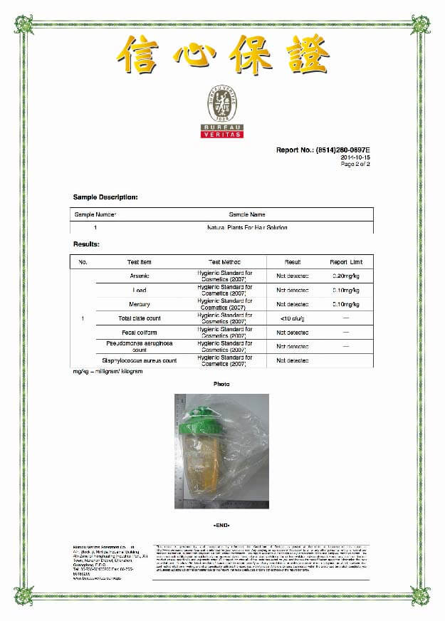 Lab Test Report 3 - Our Recipe