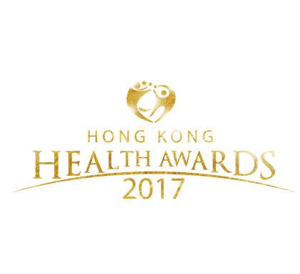 hk health awards 2016 logo - 首頁