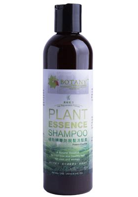 植物精華防脫髮洗髮素
